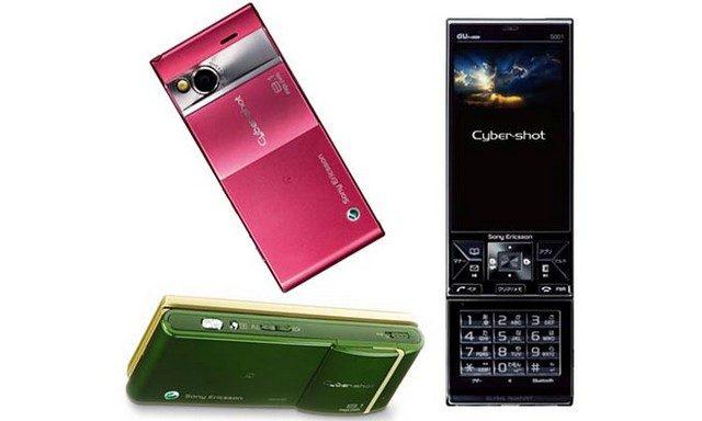 Sony Ericsson Cyber-shot S001