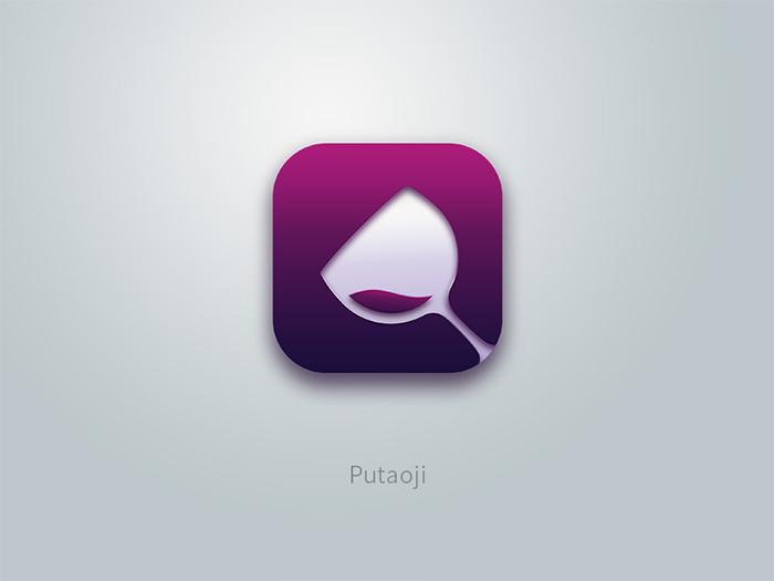 25-app-icon-designs