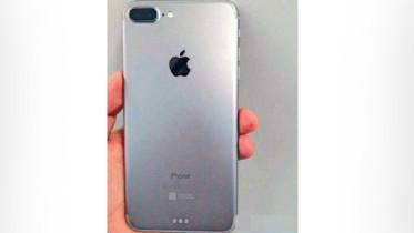 iphone-7-leak (1)