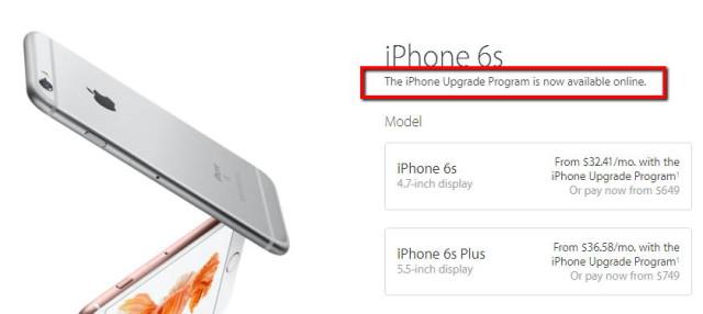 iphone_upgrade_program-640x286
