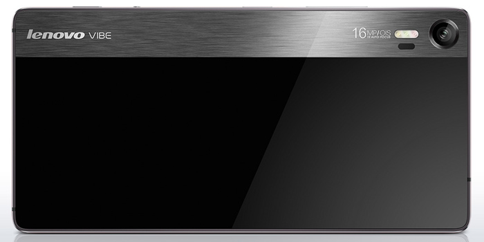 lenovo-vibe-shot-rear