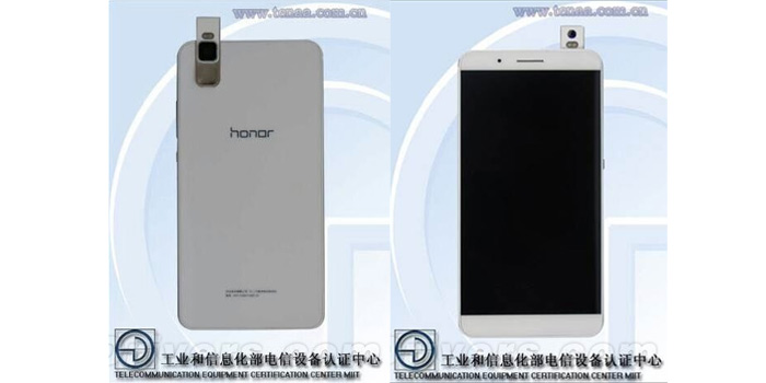 new-huawei-honor-camera
