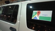 google-govt-spy-car