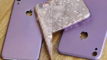 iphone-7-case-leak