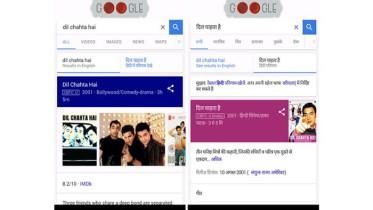 google-tab-search