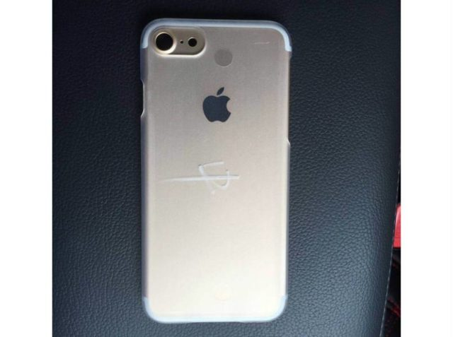 iphone-7-metal-case-leak-640x477