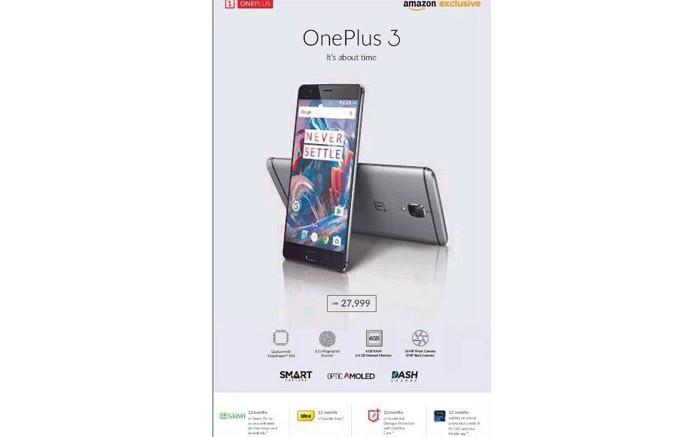 oneplus-3-ad