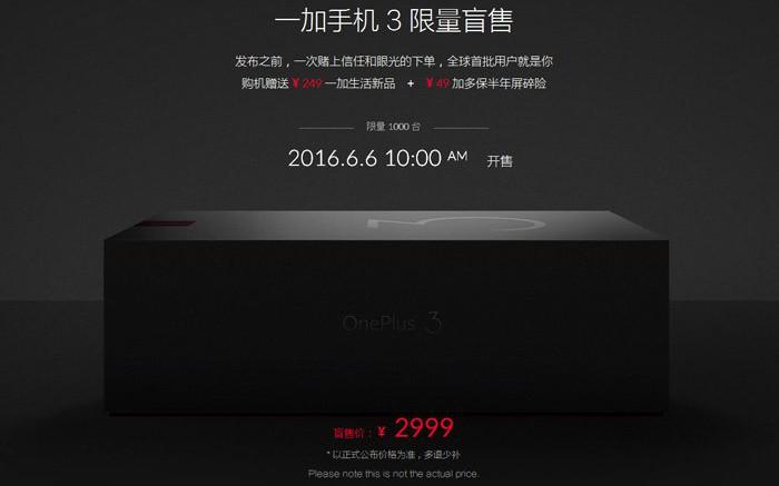 oneplus-3-price