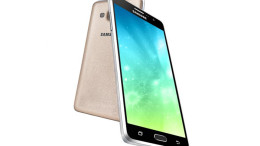 samsung-galaxy-on5-on7-pro