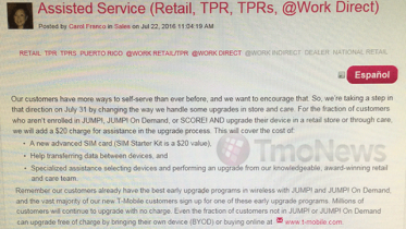 t-mobile-new-upgrade-fee-640x376