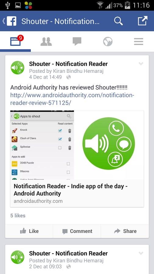 11-shouter