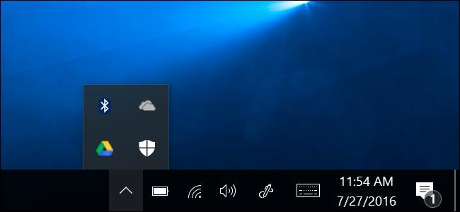 Comment faire pour supprimer l'icône Windows Defender 6