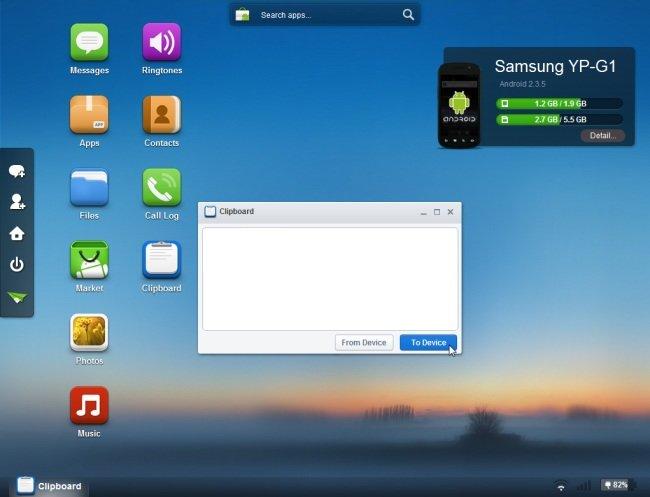 Controlez votre Android à partir d'un navigateur avec AirDroid 13