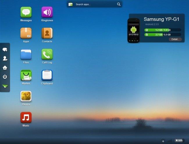 Controlez votre Android à partir d'un navigateur avec AirDroid 4