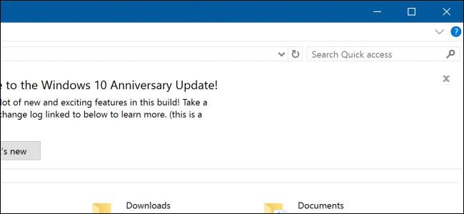désactiver les notifications dans l'Explorateur de fichiers Windows 1