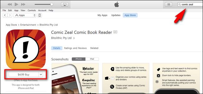 installer les anciennes versions d'iOS Apps 2