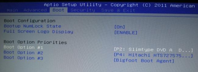 Démarrer votre ordinateur à partir d'un disque ou clé USB 4
