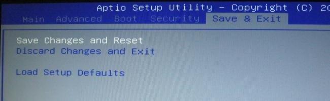 Démarrer votre ordinateur à partir d'un disque ou clé USB 6