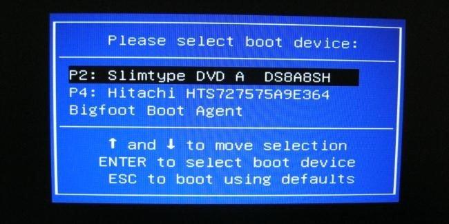 Démarrer votre ordinateur à partir d'un disque ou clé USB 8