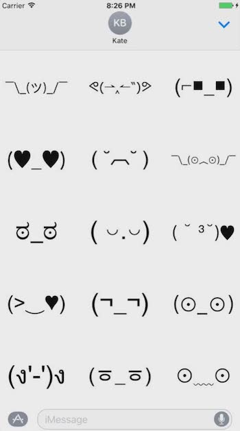 retro-emoji
