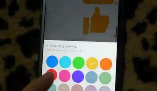 comment faire pour modifier la couleur d u0026 39 une conversation dans messenger app android
