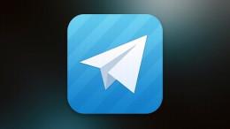 Comment jouer Jeux dans Telegram Messenger