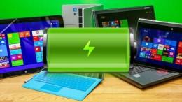 Les meilleurs PC portables avec la sauvegarde la plus longue de la batterie
