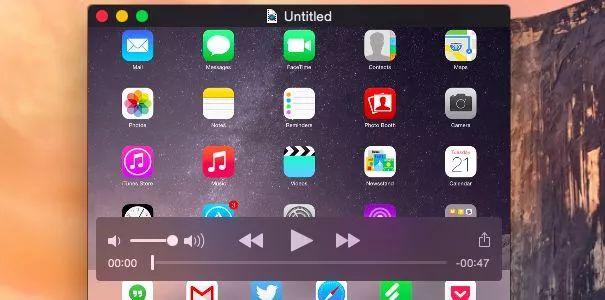 enregistrer Gameplay sur votre téléphone iphone