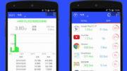 top-3-applications-android-pour-surveiller-la-consommation-de-bande-passante