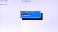 comment-verifier-si-secure-boot-est-active-sur-votre-pc