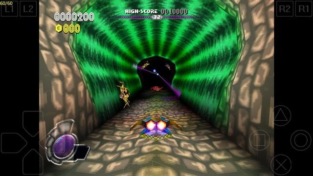 ePSXe - émulateurs PlayStation