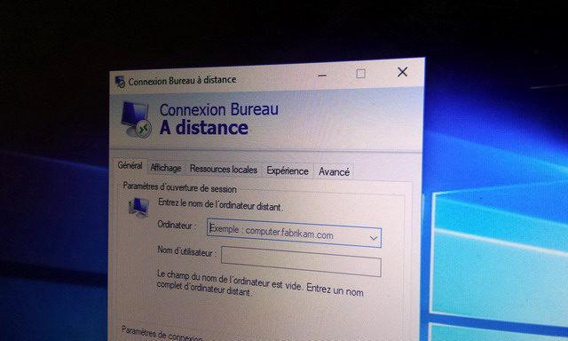 Comment activer le bureau distance sur windows 10 8 7 info24android - Activer connexion bureau a distance windows 7 ...