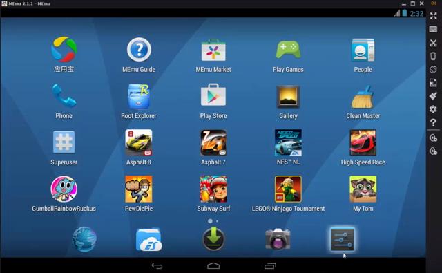 MEmu - émulateur Android pour PC