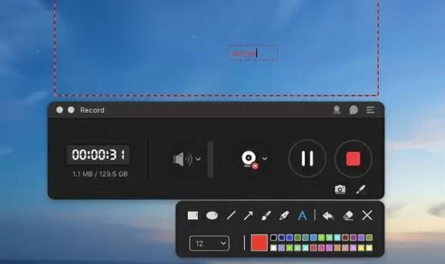 ApowerREC - enregistreurs écran pour Mac