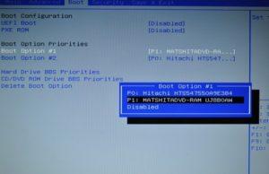 Comment démarrer votre PC à partir d'un CD-DVD ou d'une clé USB